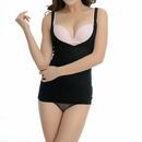 Muka Women's Shapewear Tailored Tank Top Vest Body Briefer Wear Your Own Bra