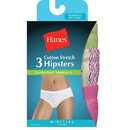 Hanes ET41AS Women's Cotton Stretch Hipster Panties with ComfortSoft Waistband 3-Pack