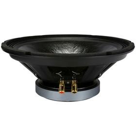 "Pyle Pro PPA12 12"" PA Speaker"
