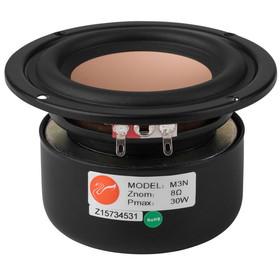 """HiVi M3N 3"""" Aluminum/Magnesium Midbass"""