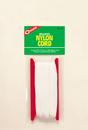 Coghlan 701 Braided Nylon Cord (White - 50 foot)
