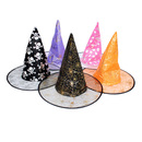 Aspire Gilding Witch Hat, Double-Deck Halloween Hat, Party Accessory
