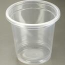 Precision MED-035-case 3oz Plastic Cups for Rinse, Ultrasonic & More - Price Per Case of 2000 Cups