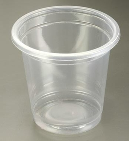 1 Case Of 3Oz Plastic Rinse Cups, Ultrasonic Cups, Various Multi Purpose Cups - 2000 Total Cups - 1 Case