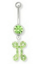 Painful Pleasures MN1282 14g 7/16'' Single Jewel Belly Button Ring with Gemini Charm