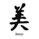 "Painful Pleasures TAT-927 Beauty Temporary Tattoos - 1.5""x1.5"""