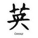 """Painful Pleasures TAT-928 Courage Temporary Tattoos - 1.5""""x1.5"""""""