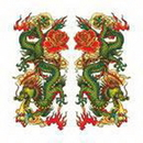 """Painful Pleasures TAT-936 CHINESE DRAGONS Temporary Tattoos - 1.5""""x1.5"""""""