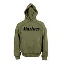 Rothco 9176 Marines Pullover Hooded Sweatshirt