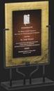Custom Golden & Burgundy Rectangular Acrylic Award, 9 1/2