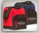 Custom Two Tone Cooler Bag W/ Wrap Around Zipper, 10 1/2