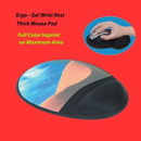 Custom Soft-Top Mouse Pad with Ergo-Gel Wrist Rest, 9 3/4