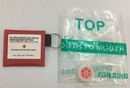 Custom CPR Face Shield Key Ring Pouch, 8 1/4