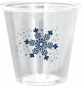 3.5 Oz. Translucent Hard-Sided Plastic Sample Cup (Express Line), Price/piece