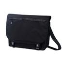 Custom B-8375 Deluxe Messenger Bag, 600D Polyester w/Heavy Vinyl Backing