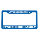Custom 0760 - License Plate Frame, 12 1/4