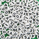 Plastic Vowel Beads