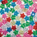 Glitter Star Beads 1/2-lb Bag