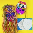 Blank Cardboard Face Masks