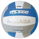 Mikasa; Premium Leather Indoor Volleyball, Blue/Silver/White