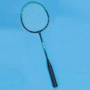 Steel Shaft Nylon String Badminton Racquet