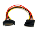 Startech SATAPOWEXT8 8in 15 pin SATA Power Extension Cable