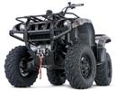 Warn Industries WAR80540 ATV Winch Mounting System