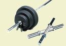 Troy Barbell USA Sports RSS-110 Regular 110lb. Weight Set