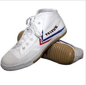 Tiger Claw Feiyue Shoes High Top Style