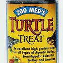 Turtle Dry Treat .35oz (jar)