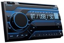 Planet Double Din MP3/CD/AM/FM Receiver, Bluetooth, Multi Color Display