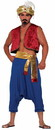Forum Novelties FRM-76618-C Desert Prince Golden Sash Costume Accessory Adult Men