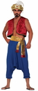 Forum Novelties FRM-76728-C Desert Prince Red Genie Costume Vest Adult Men