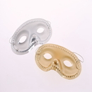 US TOY FA155 Gold and Silver Eye Masks