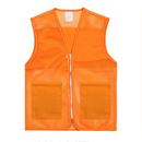 TopTie Kid's Mesh Vest With Pocket, Volunteer Activity Team Vest