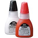 Xstamper 24212 BLACK, Industrial Refill Ink, 20ml Bottle