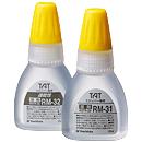 Xstamper 24219 SOLVENT, Industrial Refill Ink, 20ml Bottle