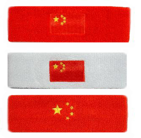 GOGO 20005 Embroidered China Republic Flag Terry Cloth Sports Headband, Price/Piece