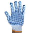 Opromo Safety Working Gloves PVC Dotted Firm Grip Gloves,Garden, Construction,Industry,Metal Work,Electricity Engineering Use