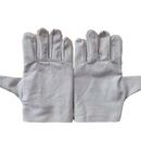Aspire Safety White Heavy Duty Canvas Labor Gloves