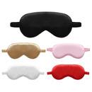 Opromo Silk Sleep Eye Mask Blindfold Travel Nap Eye Cover Light Double-Side Smooth Rest Eyeshade, 8 1/4