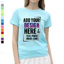 Custom Moisture-wicking Dry Fit Lightweight Volunteer T-Shirt
