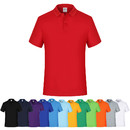 Opromo Blank Men's Asian Size Short Sleeve Polo T-Shirt Quick-Dry Knit Top Golf Tee