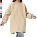 Blank Kids' Cotton Canvas Long Sleeved Paint Smock with One Front Pocket