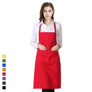 Blank Chefs Butchers Kitchen Apron with Two Front Pockets, 23.5