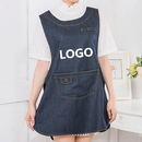 Custom Unisex Denim Cobbler Uniforms with Pocket, Artist Smock & Chef Apron - 1 Color Printing