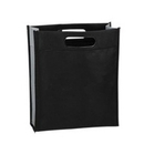 Blank Small 80G Non-Woven Polypropylene Bag, 11 3/4