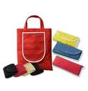 Blank Reusable Shopping Bag, 16