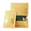 50 PCS 4 oz Kraft Heat Seal Bags Flat Pouch w/Window and Ziplock, 5 1/2