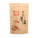 50 PCS 4 oz Stand Up Pouch with Zipper, Good for Puer Tea Packaging